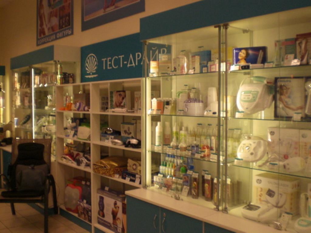Купить торговое оборудование для магазина косметики и парфюмерии сенсай косметика купить